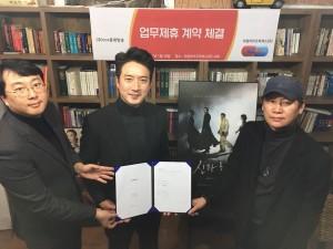 CCS충북방송과 리얼라이즈픽쳐스가 1월 30일 리얼라이즈픽쳐스 대회의실에서 업무제휴 계약을 체결했다