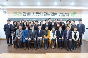제1회 사랑의 교복전달식에 경기도의회 김영환 의원, 민경선 의원, 고양시의회 고은정 의원, 이윤승 의원이 참석해 축하하고 있다