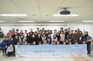 서울시학교밖청소년지원센터가 지난달 22일 44개 대안 교육기관과 학교 밖 청소년 지원을 위한 협약식을 체결했다