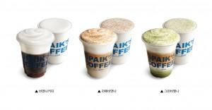 빽다방이 부드러운 크림을 듬뿍 올린 비엔나 커피 3종을 출시한다