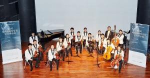 비바챔버앙상블의 두번째 정기연주회가 9일 흰물결아트센터 화이트홀에서 열렸다