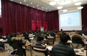 브릿지협동조합이 사회적 가치 구현을 위한 사회책임조달 교육을 실시했다. 사진은 도봉구청 자운봉홀에서 도봉구 사회적 가치 구현을 위한 사회책임조달 교육