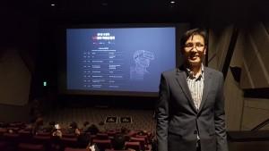 다몬게임즈가 롯데시네마 VR 영화 특별상영전을 개최했다. 사진은 다몬게임즈 김영호 대표