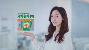 복통 치료제 부스코판이 신규 TV 광고를 론칭했다