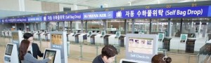 누리콘이 인천국제공항 제2터미널 영상 표출 시스템 구축을 완료했다