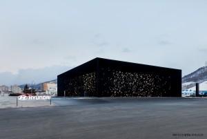 현대자동차가 2018 평창 동계올림픽에서 브랜드 미래 비전의 핵심인 수소 에너지를 다양한 각도로 형상화한 체험관 현대자동차 파빌리온을 운영한다