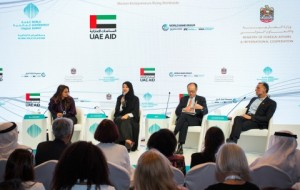 림 에브라임 알 하시미 UAE 국제협력부 특임장관이 제 6차 월드 거번먼트 서밋 둘째 날 여성기업가기금 출범 행사에서 연설을 하고 있다