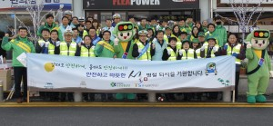 도로교통공단 서울지부가 서울 만남의 광장에서 설 명절 귀성·귀경길 교통안전 캠페인을 실시했다