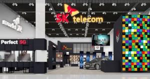 SK텔레콤이 MWC 2018에 참가한다. 사진은 SK텔레콤 MWC 2018 전시관 전경