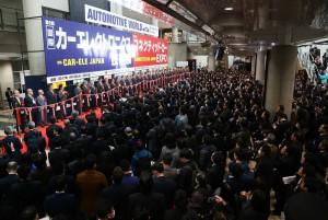 AUTOMOTIVE WORLD가 1월 17일부터 19일까지 3일간 개최되었다. 사진은 테이프 커팅식
