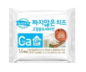 동원F&B가 덴마크 짜지않은치즈 고칼슘&비타민을 출시했다