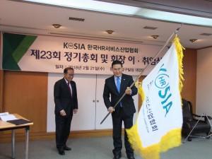 한국HR서비스산업협회가 신임 제13대 협회장으로 박주상 엠서비스 대표를 선출했다
