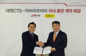 대원CTS가 자브라코리아와 국내 공식 총판 계약을 체결했다