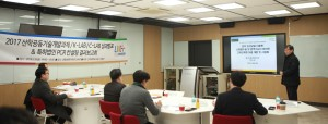 건국대 LINC+사업단이 '산학공동기술개발과제 성과발표회'를 개최했다.