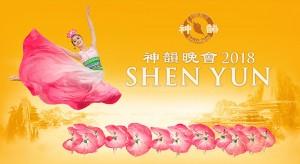 미국 션윈예술단이 4월 내한 공연을 개최한다. Copyright© 2018 Shen Yun Performing Arts