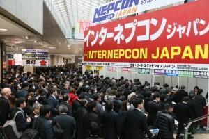 NEPCON JAPAN 전시장 접수처