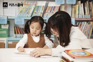에스티유니타스의 유초등 교육 전문 브랜드 커넥츠 키즈스콜레의 100일 독서 프로그램에 등록된 누적 독서활동이 1년 만에 20만건을 돌파했다