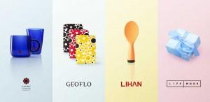 2018서울리빙디자인페어에 참가하는 한국도자기의 브랜드