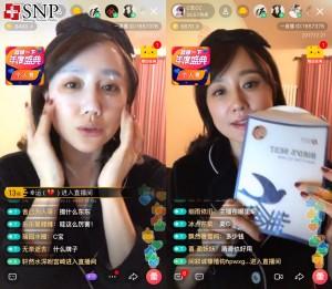 SD Biotechnologies! Wang Hong broadcasting cumulative views recorded 25.39 million!