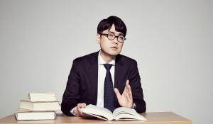 대성마이맥 국어 박광일 강사