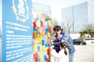 문화 예술로 경계를 허물다, 평화의 BARAM 나의 BARAM을 주제로 진행된 캠페인에 시민들이 참여하고 있다