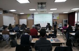 한국민간위탁경영연구소가 개최한 2018년 1차 협력적 공공서비스 기획 및 운영 교육 현장