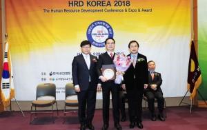 이승재 입학홍보처장(가운데)이 2018 대한민국 인적자원개발 대상을 받은 뒤 기념 촬영을 하고 있다