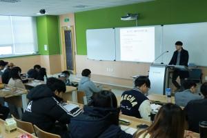 23일 담헌실학관 302호 강의실에서 진행한 사물인터넷 응용 교과목 수업 현장