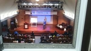 성순출판사가 개최한 2018 평평지구 국제 컨퍼런스 행사장