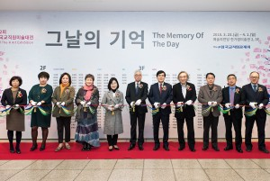 23일 예술의전당에서 열린 제2회 한국교직원미술대전 개막식에서 문용린 이사장(왼쪽에서 여섯 번 째) 및 참석자들이 테이프 커팅을 하고 있다