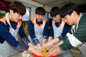 국립중앙청소년수련원 2017년 취약계층 청소년 고3 캠프 참가 청소년들이 사회공헌 활동으로 유자청을 만들고 있다