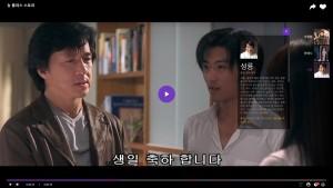 비플릭스 인공지능 얼굴 인식 추천 서비스 출연 씬 인물 정보 화면