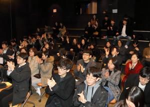 제4회 걷기 좋은 서울 시민 공모전 시상식 관람객들