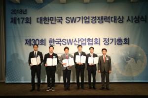 메가존의 장지황 대표가 메가존을 대표해 대한민국 SW기업 경쟁력대상 최우수상을 수상하고 있다(왼쪽 첫번째)