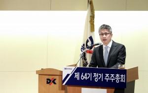 장세욱 동국제강 부회장이 16일 서울 을지로 본사에서 열린 주주총회에서 경영실적을 발표하고 있다