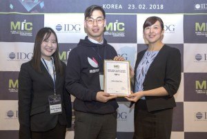 라이크어로컬이 2018년 글로벌 모바일 인터넷 개발자대회 한국 예선전에서 우승했다