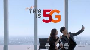 SK텔레콤이 공개한 THIS IS 5G 캠페인 5G 이야기 편