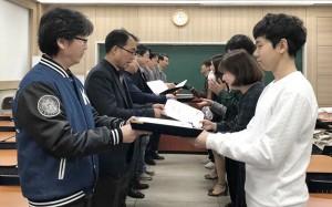 건국다 융합인재학부 교수들이 학생들에게 장학증서를 수여하고 있다