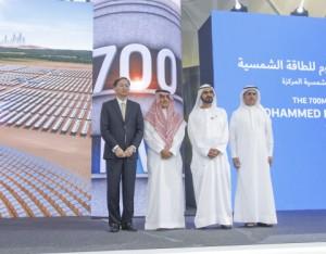 두바이가 세계 최대 CSP 프로젝트를 착공했다