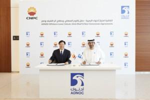 ADNOC이 세계 최대 석유 수입 국가와의 연계 강화를 위해 CNPC와 연안 유전지대 계약을 체결했다