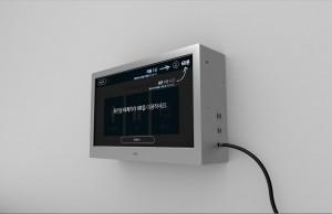 나인브이알이 출시한 VR스테이션