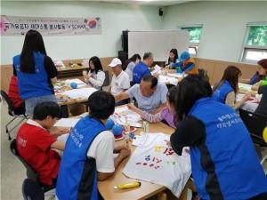 송파청소년수련관 대학생서포터즈 든솔 활동사진