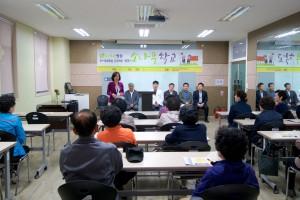 청주푸른병원 소나무학교 개최