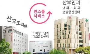 강동미즈병원 전경