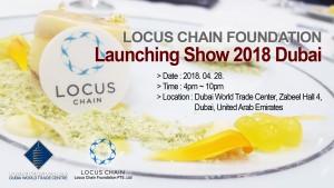 로커스체인 파운데이션 론칭쇼 2018 Dubai 일정