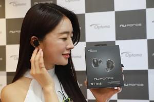 옵토마누포스가 출시하는 하이파이 음질의 블루투스 이어폰 BE 시리즈