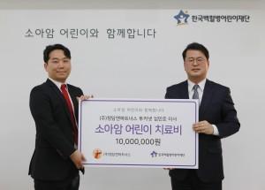 청담앤파트너스 임민호 이사(좌측)가 한국백혈병어린이재단 서선원 사무처장(우측)에게 기금을 전달하고 있다