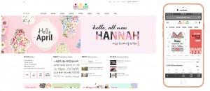 새롭게 단장된 한나패드 홈페이지