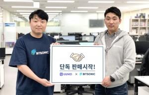 차세대 페이스북 유니오의 단독 판매를 기념하는 비트소닉 신진욱 대표와 유니오 탁기영 대표
