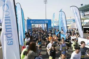'제4회 KOREA 50K 국제 트레일러닝 대회'에서 '컬럼비아 몬트레일' 단독 브랜드 코스 참가자들이 스타트 라인을 달려나가고 있다.